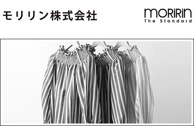 モリリン株式会社