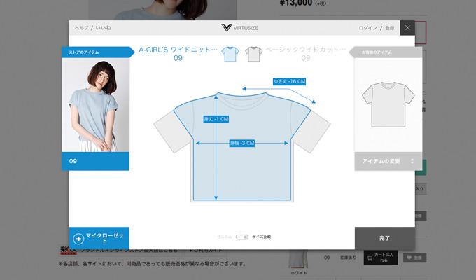 virtu_3.jpg