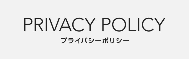 PRIVACY POLICY | プライバシーポリシー