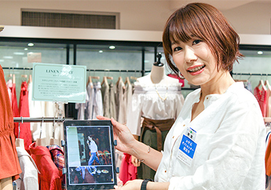 店長(販売) Store Manager